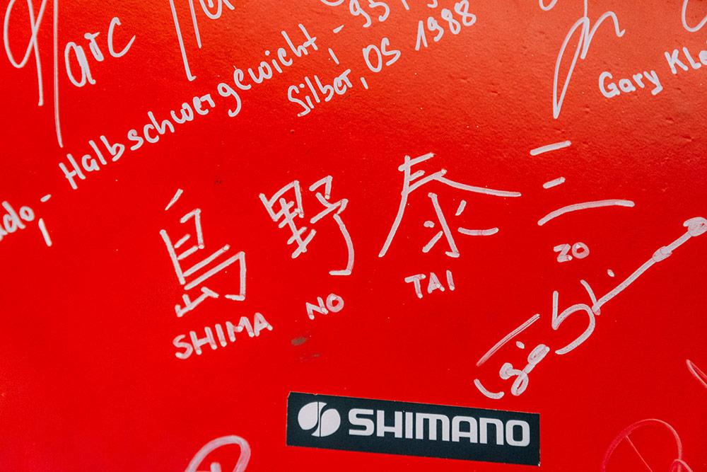 Taizo SHIMANO Autogramm