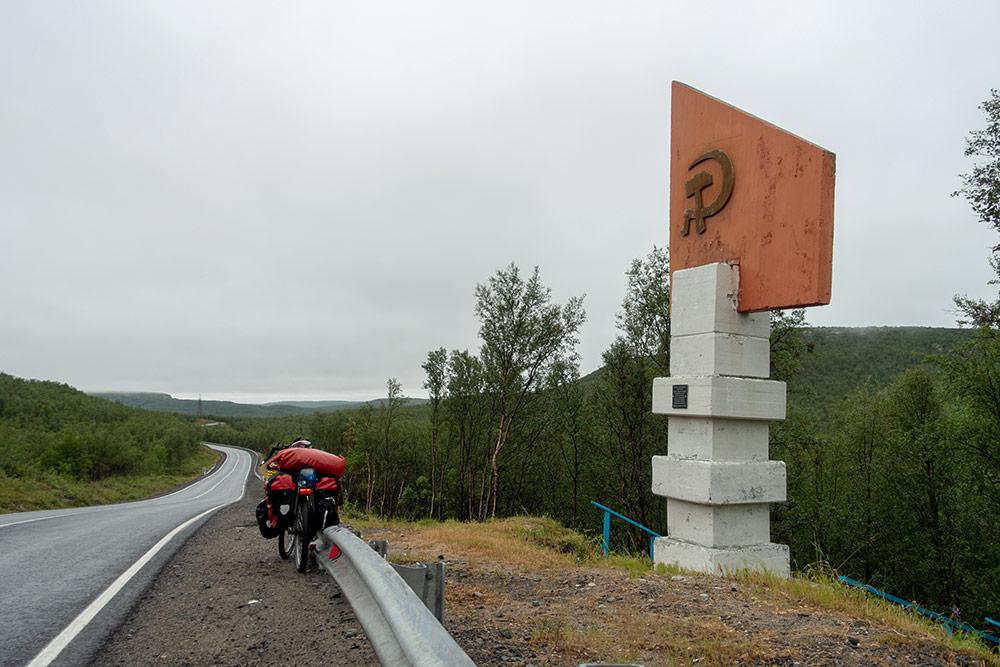 Reiseradfahren ohne Bikepacking in Russland