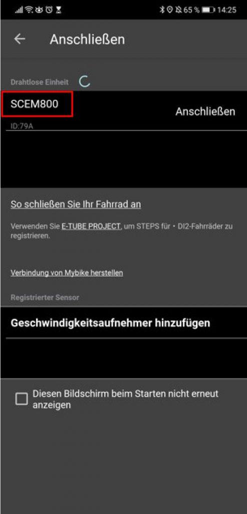 Angezeigtes Display auf der E-Tube-App anklicken